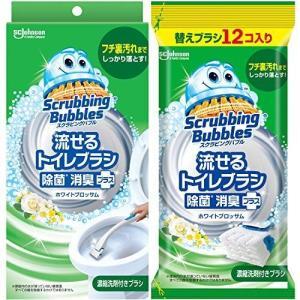トイレ掃除 スクラビングバブル 流せる トイレブラシ 本体ハンドル1本+付け替え用16個(ホワイトブロッサムの香り) 替え 除菌消臭プラス otc-store