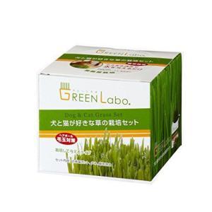 グリーンラボ 犬と猫が好きな草の栽培用セットX4個セット|otc-store