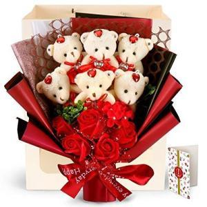 RERXN ソープフラワー 花束 くま ぬいぐるみ くま束 プレゼント 石?花 石?フラワー 枯れない花 バレンタインデー 母の日のプレゼン|otc-store