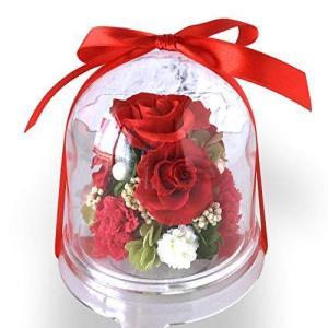 フローリストレマン プリザーブドフラワー 花 ドーム 赤 バラ ギフト クリスマスプレゼント 誕生日 母の日 還暦祝い チャーム(レッド)|otc-store