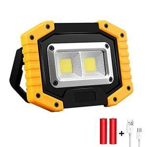 LED投光器 作業灯 30W USB充電式 非常灯 ポータブル投光器 警告灯機能 1500ルーメン 小型&軽量 折り畳み式 屋外照明 夜間作|otc-store