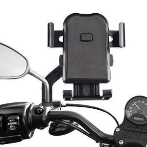 HASAGEI バイク スマホ ホルダー 自転車用 携帯ホルダー 2021最新改良 自動ロック 片手操作 落下防止 振れ止め 360°回転可 otc-store