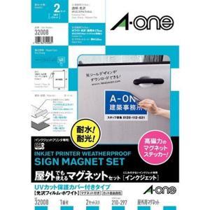 エーワン マグネット ラベル 屋外用 UVカバー付 光沢フィルム インクジェット A4 2セット 32008 otc-store
