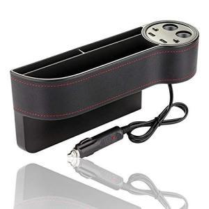 フェリモア 車用収納ポケット シガーソケット USB給電 多機能 コンパクト型 小物入れ 飲物 隙間 otc-store