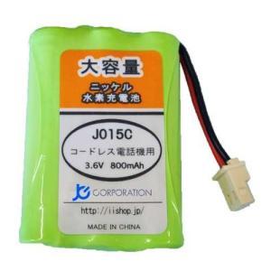 【JC】SANYO NTL-200/TEL-BT200 対応 ニッケル水素 互換 充電池 容量拡張版:800mAh otc-store