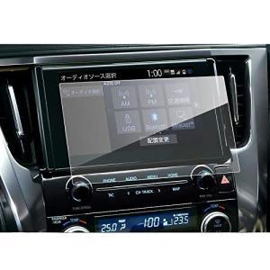 【LFOTPP】トヨタ 9型ディスプレイオーディオ専用 液晶保護フィルム alphard 30系後期 2020 2021 ヴェルファイア v otc-store