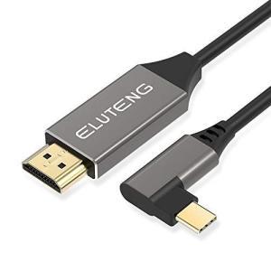 ELUTENG USB C to HDMI ケーブル 4K@60Hz L型 1.2M USB Type C to HDMI 変換ケーブル T otc-store