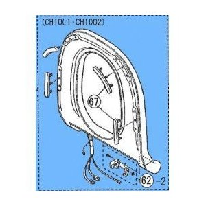 パナソニック アラウーノ 取替便座 【CH10014727KY】 (CH1001WS・CH1002WS用) otc-store
