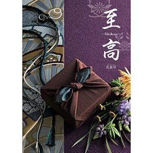 シャディ カタログギフト 至高 (しこう) 孔雀草 くじゃくそう 包装紙:ローズメモリー otc-store