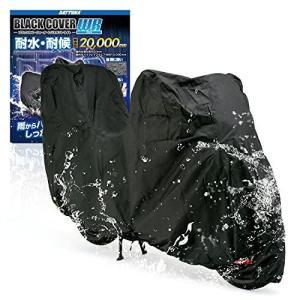 デイトナ バイクカバー 汎用 ビッグスクーター-ボックス対応サイズ 耐水圧20,000mm 湿気対策 耐熱 チェーンホール付き ブラックカバ otc-store