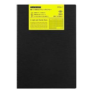 ミドリ フラットダイアリー 手帳 2022年 A4 マンスリー 黒 22147006 (2021年 10月始まり) otc-store