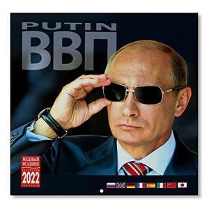 2022年 ウラジーミル・プチン 壁掛けカレンダー、サイズ:30センチx 30センチ、8か国語(日本語、英語、ロシア語など)の版あり|otc-store