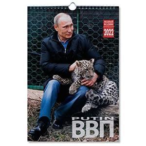 2022年の壁掛けカレンダー ウラジーミル・プーチン 、サイズ:23センチx 33,5センチ(英語、ロシア語)の版あり|otc-store