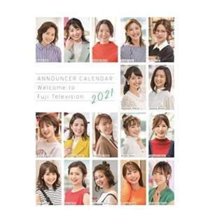 フジテレビ女性アナウンサーカレンダー2021 ~Welcome to Fujitelevision~ ([カレンダー]) otc-store