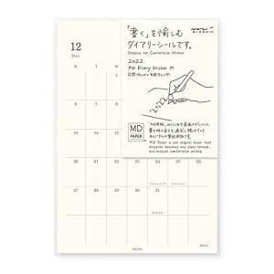 ミドリ MDノート ダイアリー 手帳 シール 2022年 M マンスリー 22144006 (2021年 12月始まり) クリーム色|otc-store