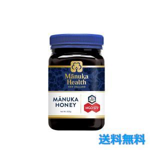 マヌカヘルス マヌカハニー MGO573 + UMF16+ 500g  ハチミツ 蜂蜜 マヌカ 富永貿易|otegoro-m