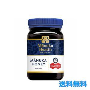 マヌカヘルス マヌカハニー MGO400 + UMF13+ 500g  ハチミツ 蜂蜜 マヌカ 富永貿易|otegoro-m
