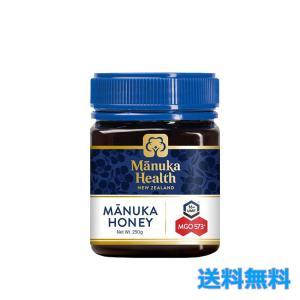 マヌカヘルス マヌカハニー MGO573+ UMF16+ 250g  ハチミツ 蜂蜜 マヌカ 富永貿易|otegoro-m