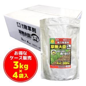 非農耕地用除草剤 草無大臣 そうむだいじん(ブロマシル粒剤) 3kg お得なケース販売(3kg×4袋入り)|otentosun