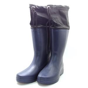 超軽量 らくちん長靴 紺色 カバー付きタイプ|otentosun