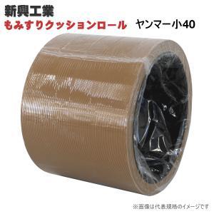 もみすりロール 鋳物 ヤンマー 小40|otentosun