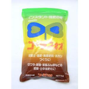 インスタント堆肥の素 コーランネオ 1kg otentosun