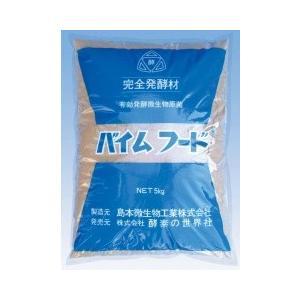 完全発酵材 バイムフード 5kg otentosun