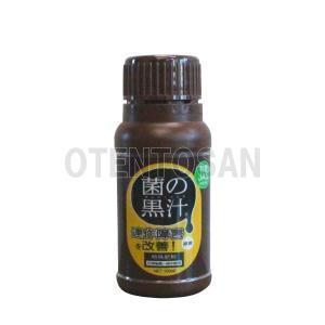 菌の黒汁 100ml otentosun
