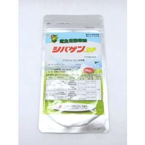 芝生用除草剤 シバゲンDF 20gの画像