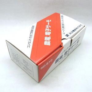 農電電子サーモ ND-610 家庭用100V専用 (加温冷却兼用)|otentosun