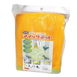 マイッタネット 巾3 x 長さ4m|otentosun