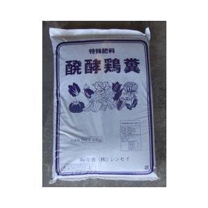 特殊肥料 発酵鶏糞 計量時 15Kg|otentosun