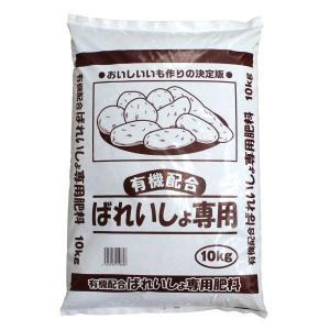 ばれいしょ有機配合 7-9-10 正味10kg|otentosun