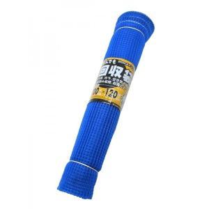 なんでも回収袋 (巾)100cm×(長さ)120cm 6mmメッシュ|otentosun
