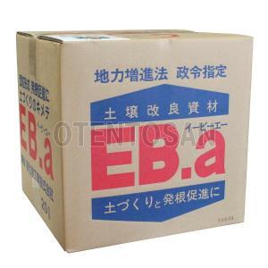 土壌改良資材 EB-a 20L (土壌団粒化資材)|otentosun