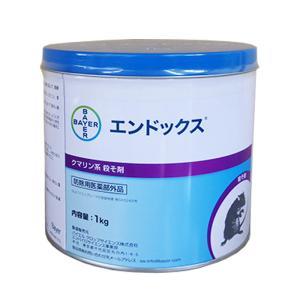 エンドックス 1kg (殺鼠剤)|otentosun