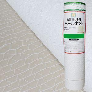 送料無料 牧草用 ベールネット 1230mm×2000m|otentosun