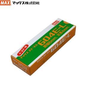 MAX マックス テープナー用 ステープル 604E-L|otentosun