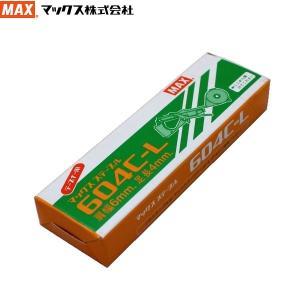 MAX マックス テープナー用 ステープル 604C-L|otentosun