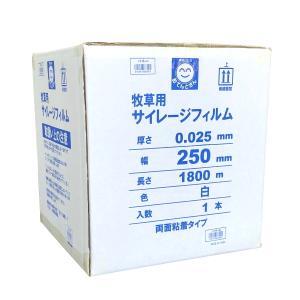 牧草サイレージフィルム 白 厚さ0.025mm×幅250mm×長さ1800m 2個入り|otentosun