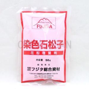 石松子 (せきしょうし) 花粉増量剤 50g|otentosun