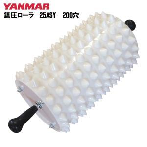 鎮圧ローラー 25ASY 200穴 (ヤンマートレイ用)|otentosun