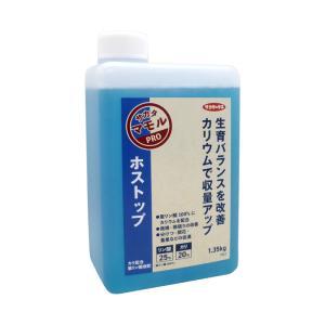 葉面散布・土壌灌注 亜リン酸液肥 ホストップ (0-25-20) 1.35kg|otentosun
