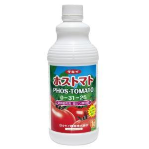 葉面散布用 亜リン酸液肥 ホストマト (0-31-25) 1L otentosun