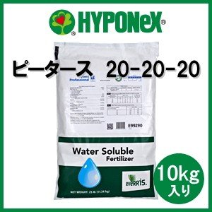 ハイポネックス液肥 ピータース粉末液肥 20-20-20 10kg|otentosun