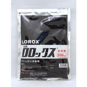 ロロックス水和剤 300g|otentosun