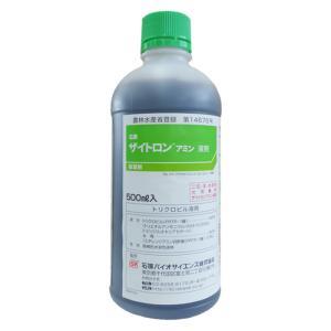 ザイトロンアミン液剤 500ml|otentosun
