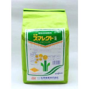 水稲倒伏軽減剤 スマレクト粒剤 3kg|otentosun
