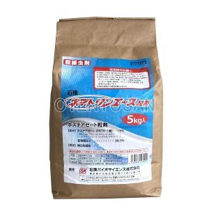 ネマトリンエース粒剤 5kg otentosun