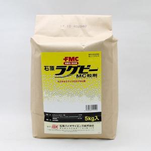 ラグビーMC粒剤 5kgの商品画像 ナビ